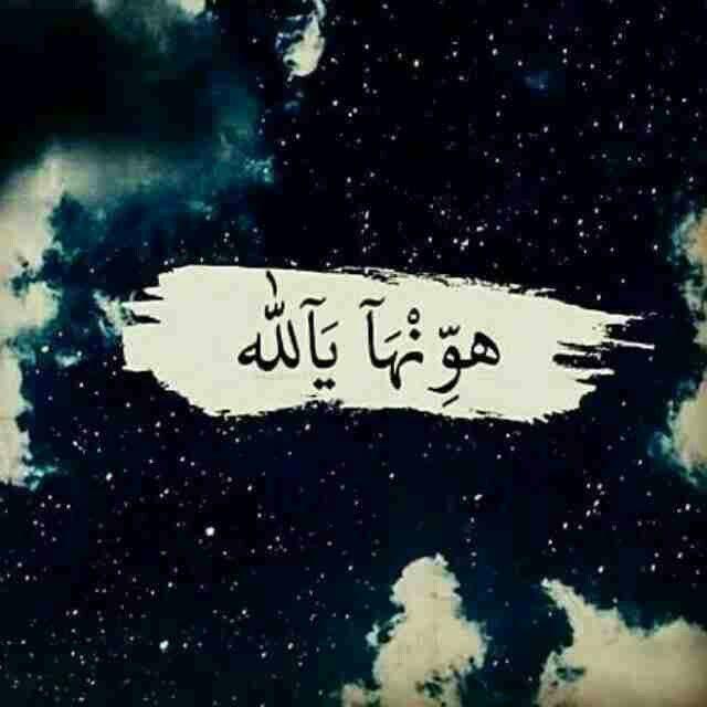 Pin By منتهي الحب On أجيب دعوة الداعي Medical Quotes Arabic Quotes Arabic Words