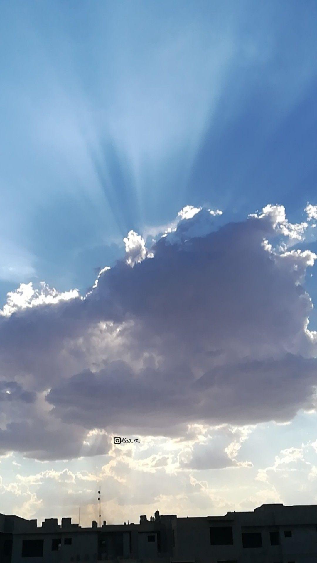 غيوم كيوت شمس افكار تصوير Outdoor Clouds