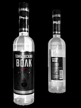 Vodka Png Images Free Download Vodka Vodka Brands The Best Vodka