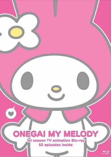 Onegai My Melody   マイメロディ, サンリオ, クロミ