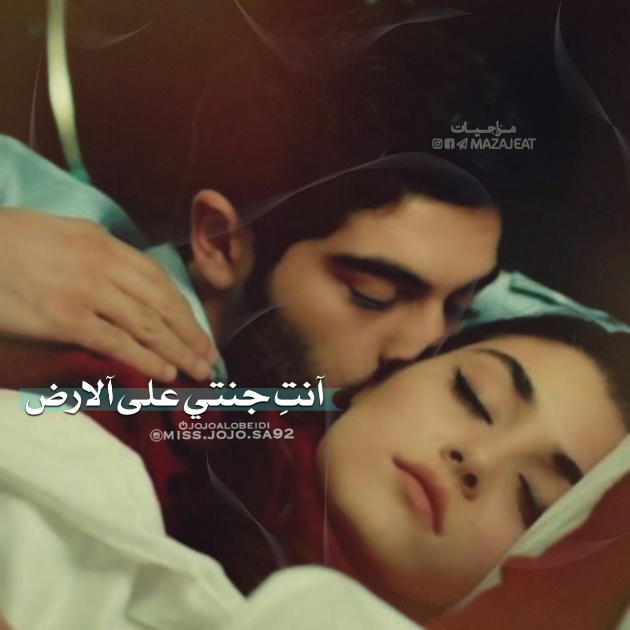 Pin By K I N G O F Y E M E N On اشعار عراقية Unique Love Quotes Cute Love Stories Love Words