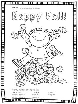 Fun Fall Color by Number Fall Kindergarten math