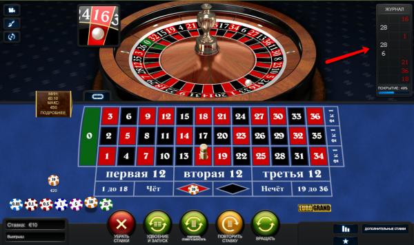 онлайн русское казино 13