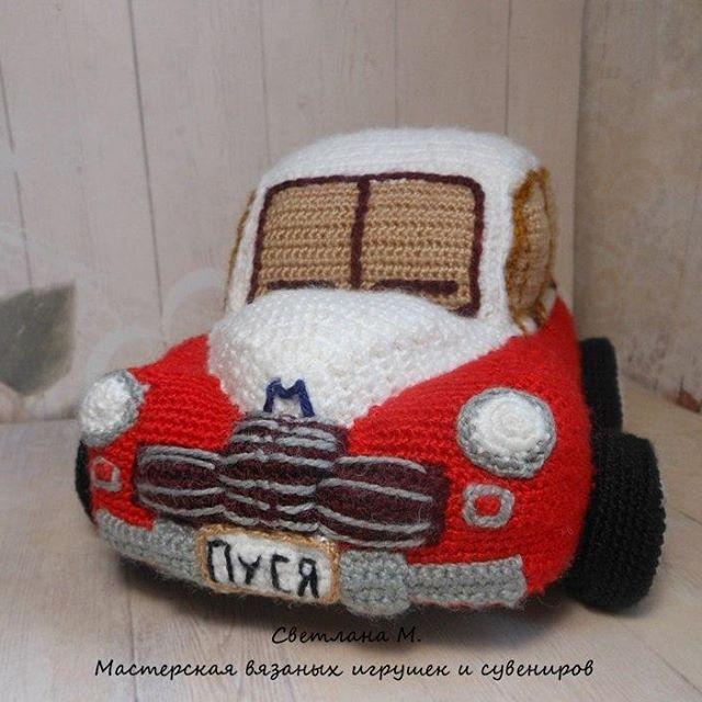 И еще фото) Автомобиль Газ-М-20 Победа. Связан на заказ для маленького мальчика #вяжутнетолькобабушки #вязание #крючком #вязаныеигрушкикрючком #ручнаяработа #длядетей #автомобиль #ретроавто #handmade #weamiguru #villi_vanilli_shop