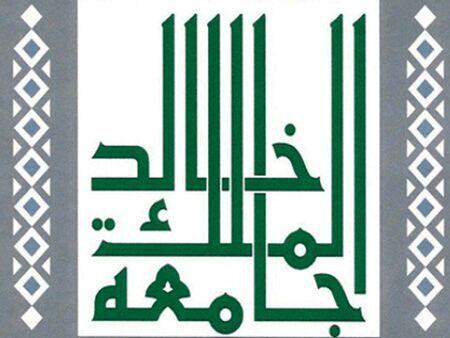كسب الأصدقاء وفق أنماطهم دورة تدريبية ضمن فعاليات معرض الكتاب بجامعة الملك خالد صحيفة وطني الحبيب الإلكترونية Tech Company Logos Company Logo Ibm Logo