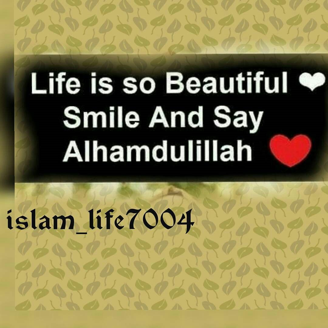 Pin von 𝑨𝒍𝒎𝒊𝒓𝒂 auf islam life20