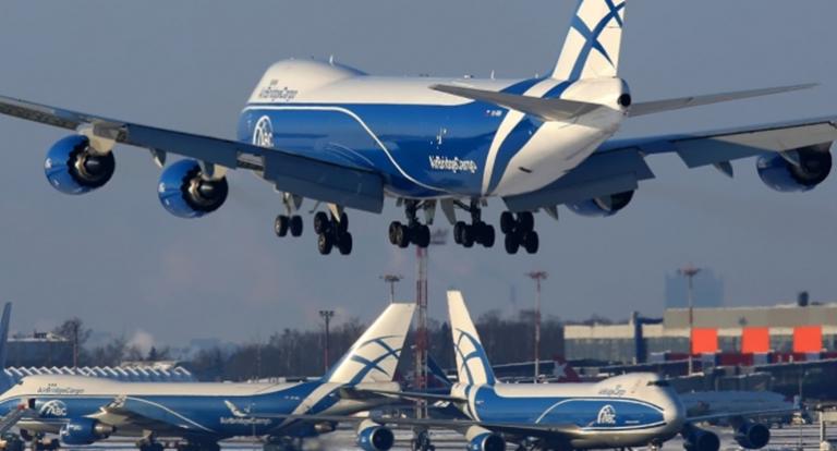 Aviation Air cargo, Cargo carrier, Cargo
