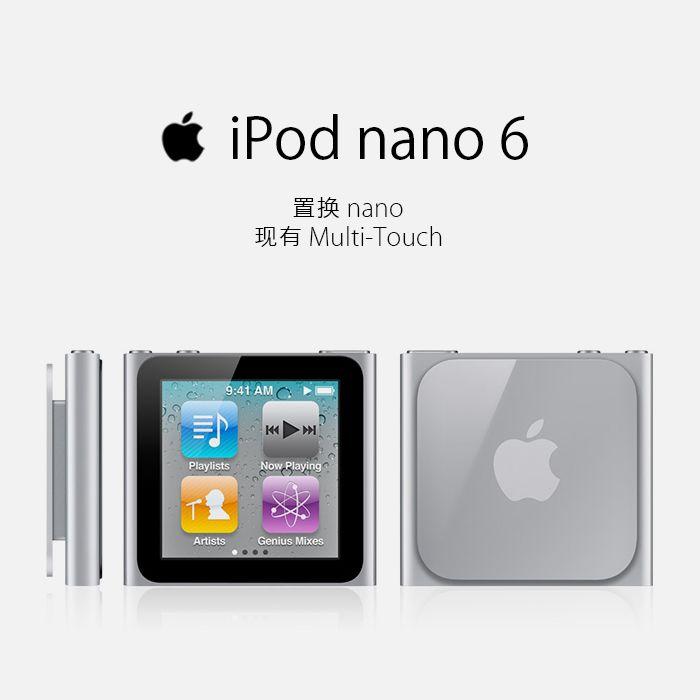 9a583b7511fd6e691a1fb9e042362420 - How Do I Get My Music From Ipod To Ipad