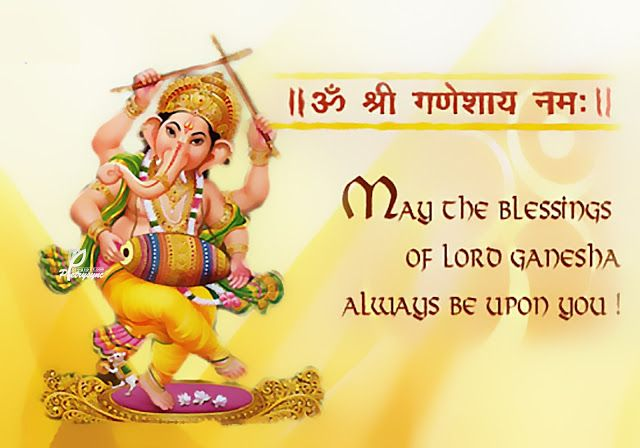 Happy Ganesh Chaturthi 2017 Wishes, Quotes, SMS, Aarti