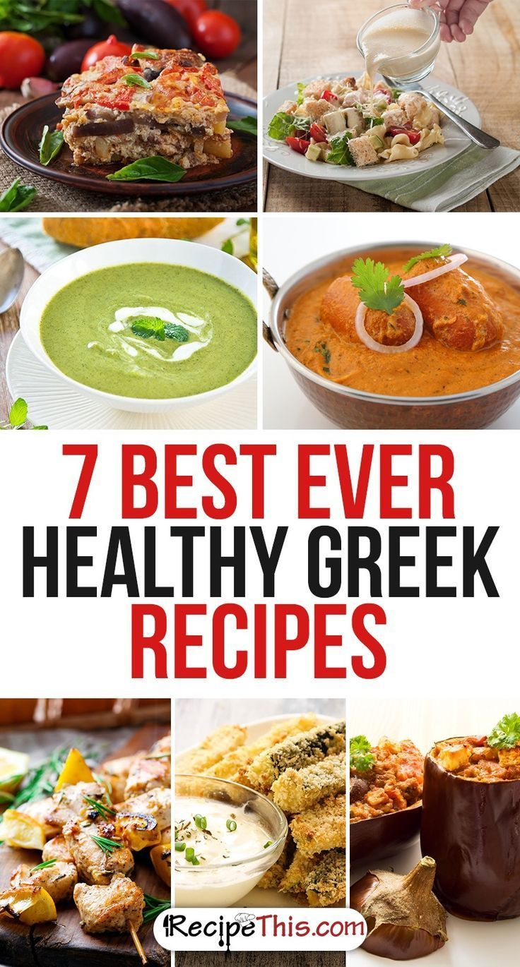7 best ever greek recipes greek food recipes pinterest greek 7 best ever greek recipes healthy dinner forumfinder Choice Image