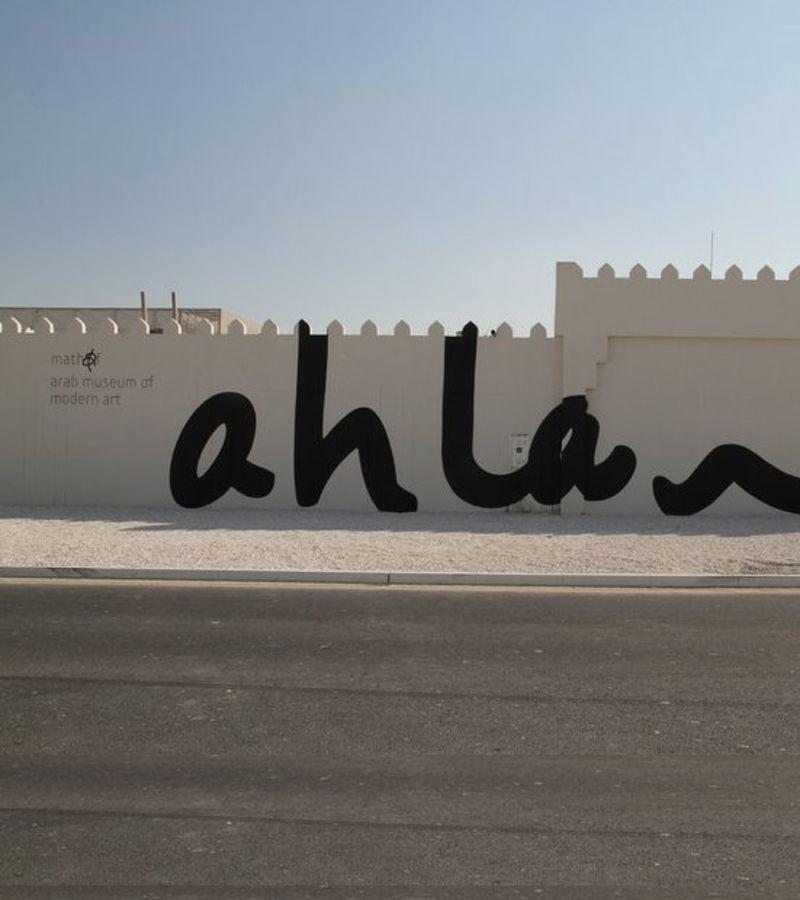 Mathaf Museum Of Modern Art In Doha Qatar - Wolff Olins
