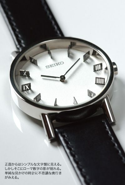 2b9f812a55b Seiko Shadow watch