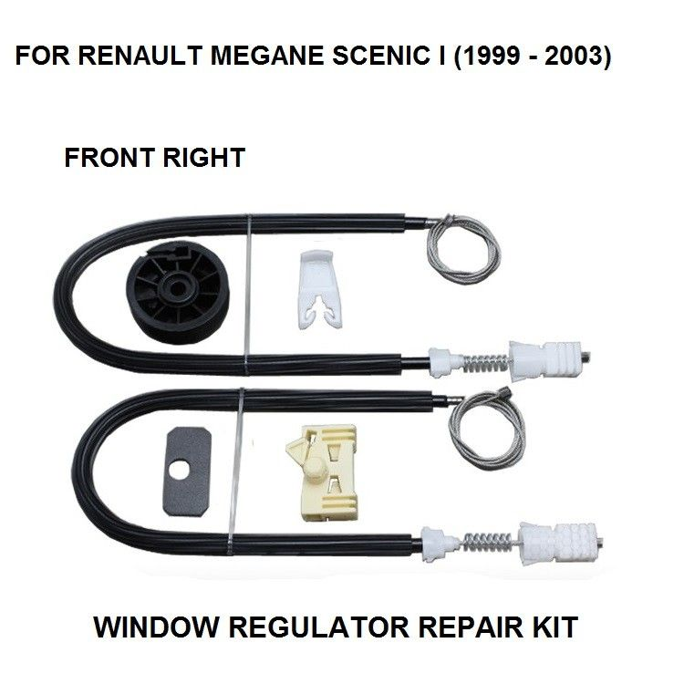 SEAT ALHAMBRA  WINDOW REGULATOR REPAIR KIT FRONT-RIGHT