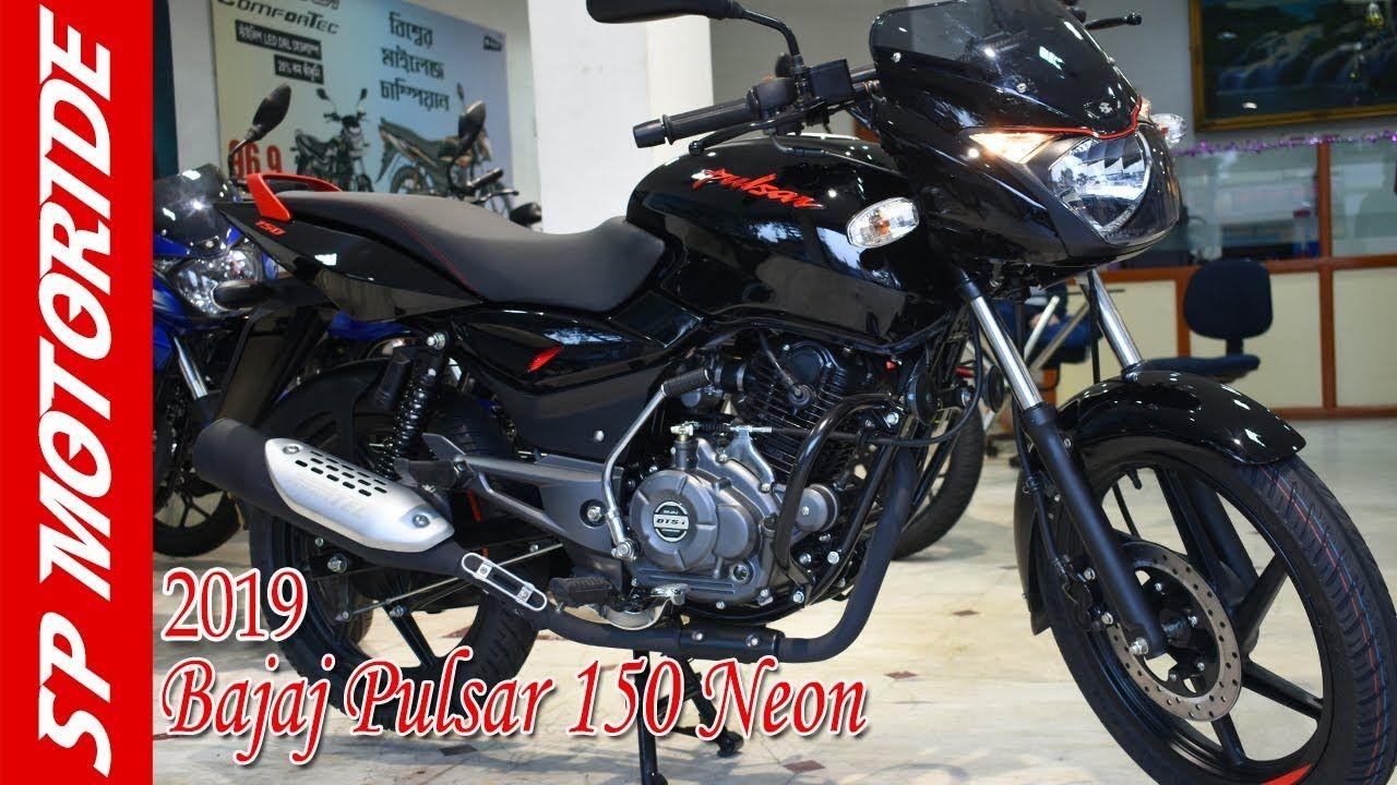 Bajaj pulsar 125 bd price