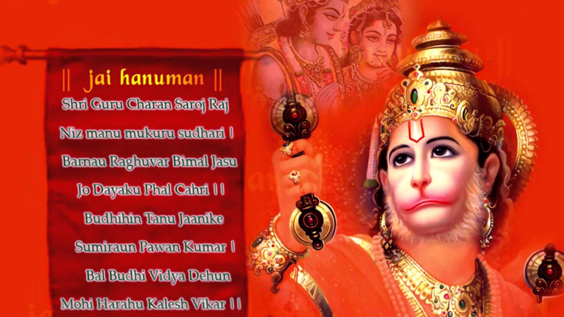 Pin On Hanuman