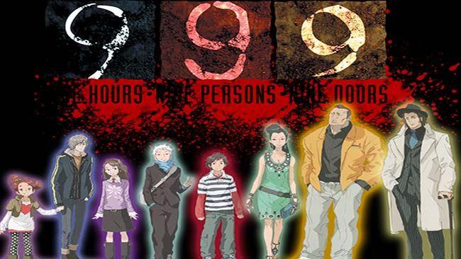 Nine Hours Nine Persons Nine Doors NDS ROM (USA) - : & Nine Hours Nine Persons Nine Doors NDS ROM (USA) - https://www ... Pezcame.Com