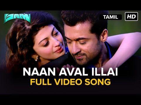 Azhagae Nee Asainthal Video Song Kathakali Vishal Catherine Tresa Hiphop Tamizha Youtube Songs Trending Songs Video