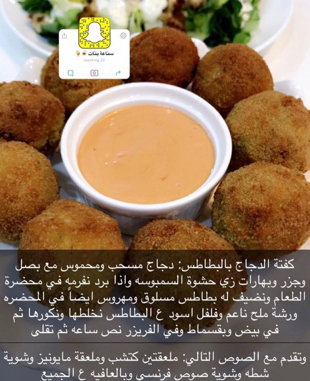 Pin By Samia700 On Recepies Cookout Food Food Receipes Save Food