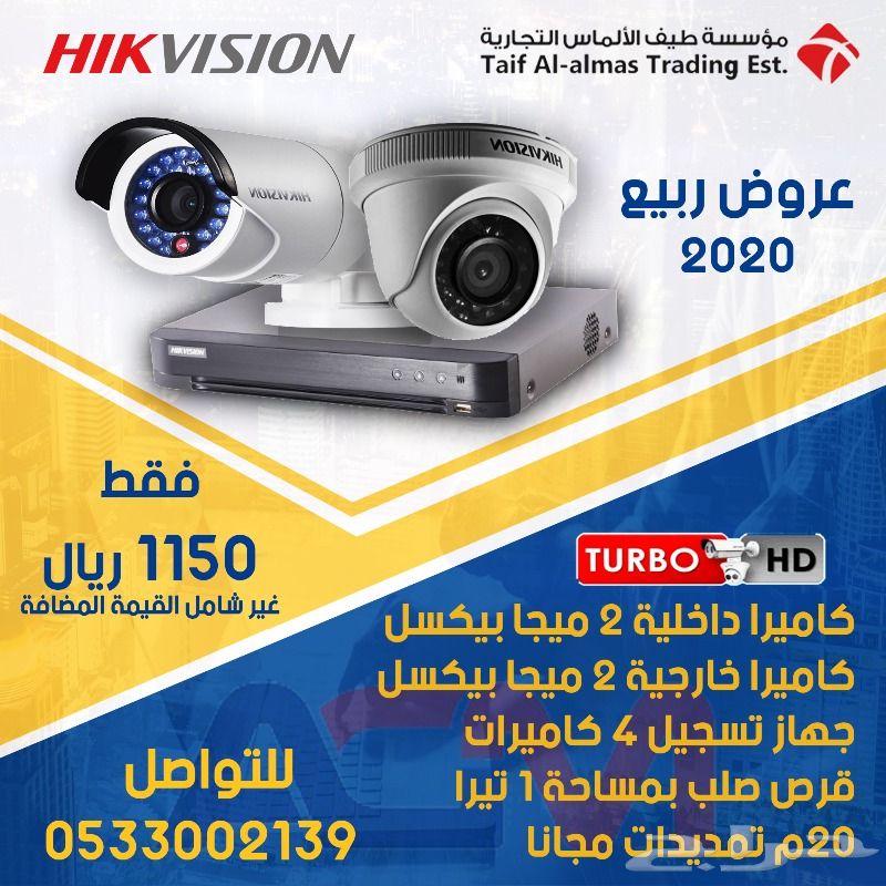 للتواصل و الاستفسار اتصال واتس 0533007658 0533002139 Riyadh Saudiarabia Abha Jeddah Dammam Securitycameras Cctv Zktecoبوابات Taif Turbo Trading