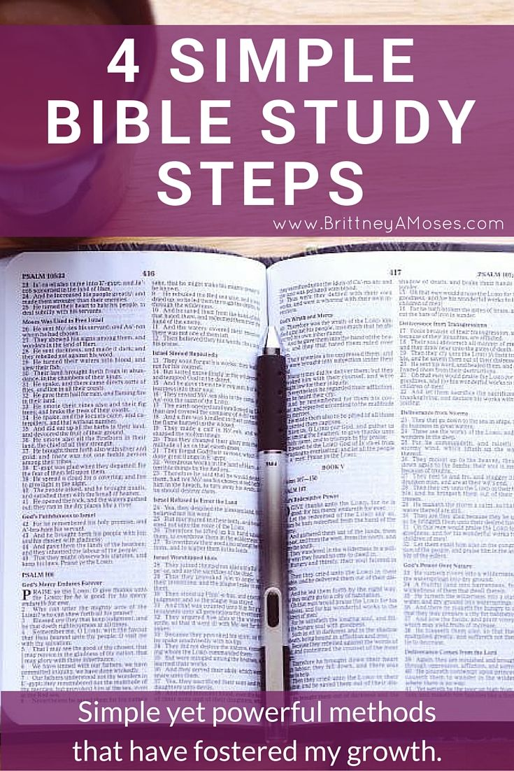 4 simple bible study steps scriptures bible and christian take your reading and understanding to the next level faith biblestudy scripture malvernweather Gallery