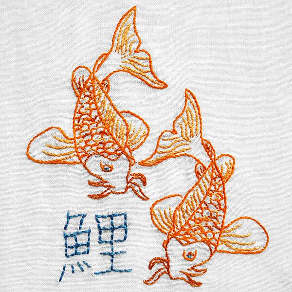 Oh, Koi! Free Embroidery Pattern