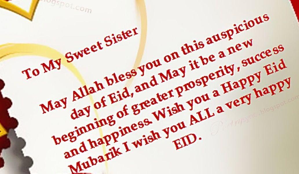 Eid Mubarak Beautiful Quotes In Hindi, English, Urdu | Eid mubarak quotes, Beautiful quotes, Eid