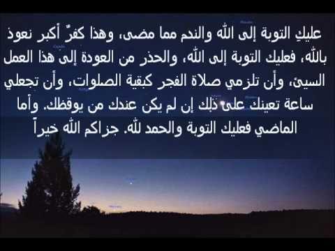 حكم من لا يصلي الفجر الشيخ ابن باز Words