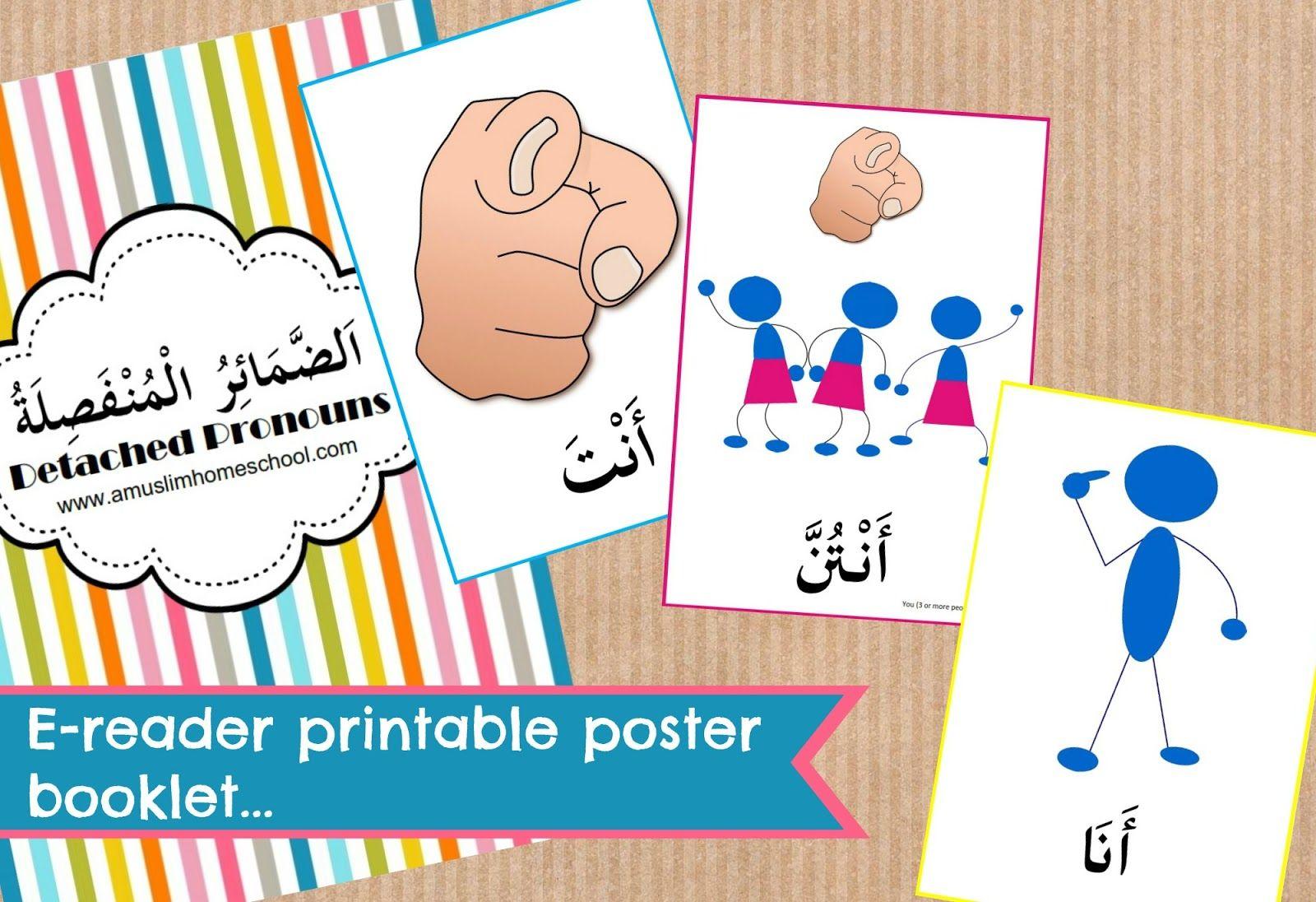Arabic Detached Pronouns Poster Book Arabic Kids Muslim Kids Activities Learning Arabic