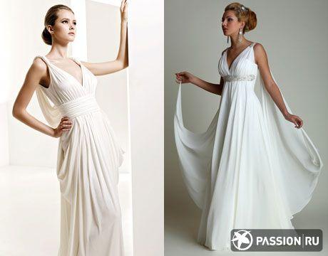 Greek Clothing Style Dress Online Latest Fashion