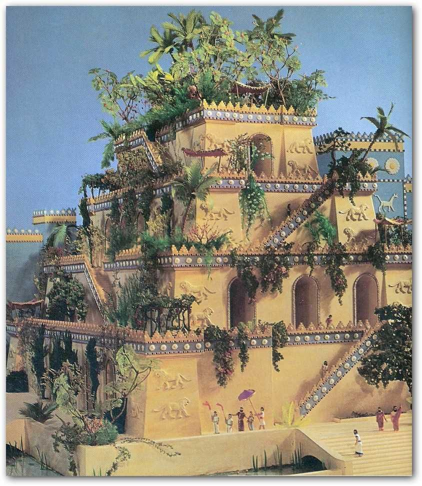 Jardines colgantes de babilonia vos pinterest for Jardines colgantes de babilonia