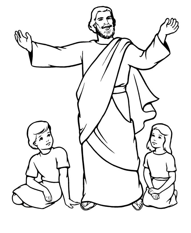 God Jesus Coloring Pages Free http://procoloring.com/god-jesus ...