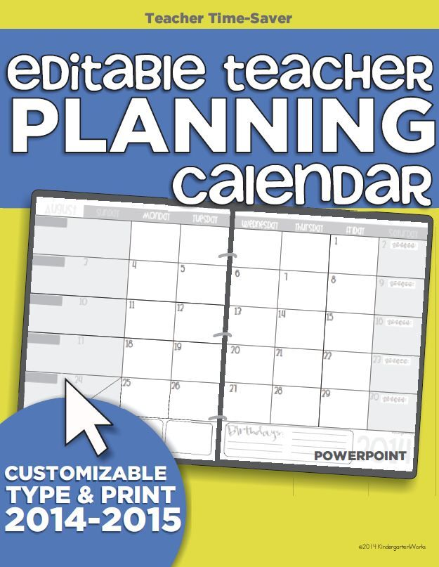 Printable 2017-2018 Teacher Planning Calendar Template - powerpoint calendar template