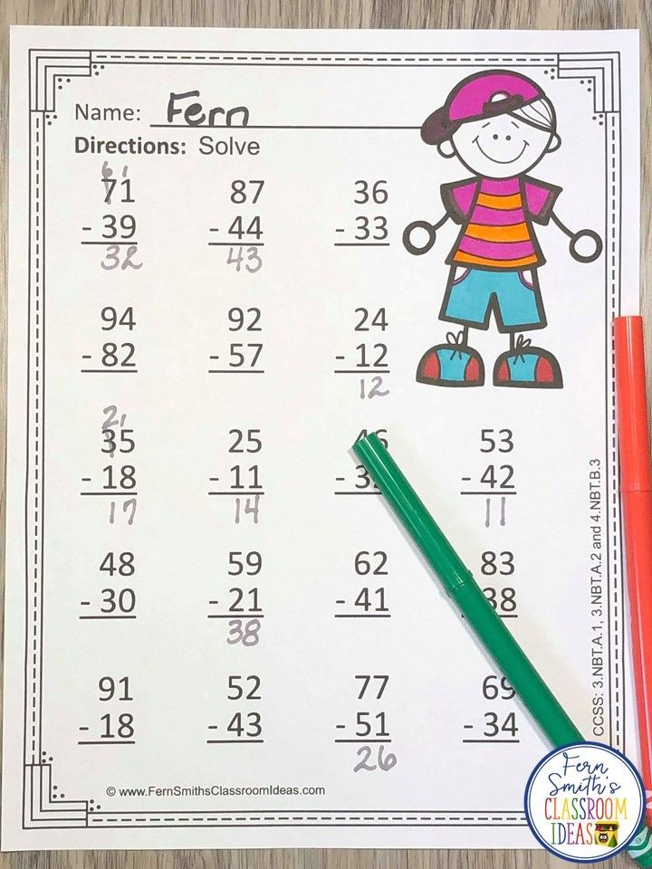 3rd Grade Go Math 1.10 Use Place Value to Subtract Color ...