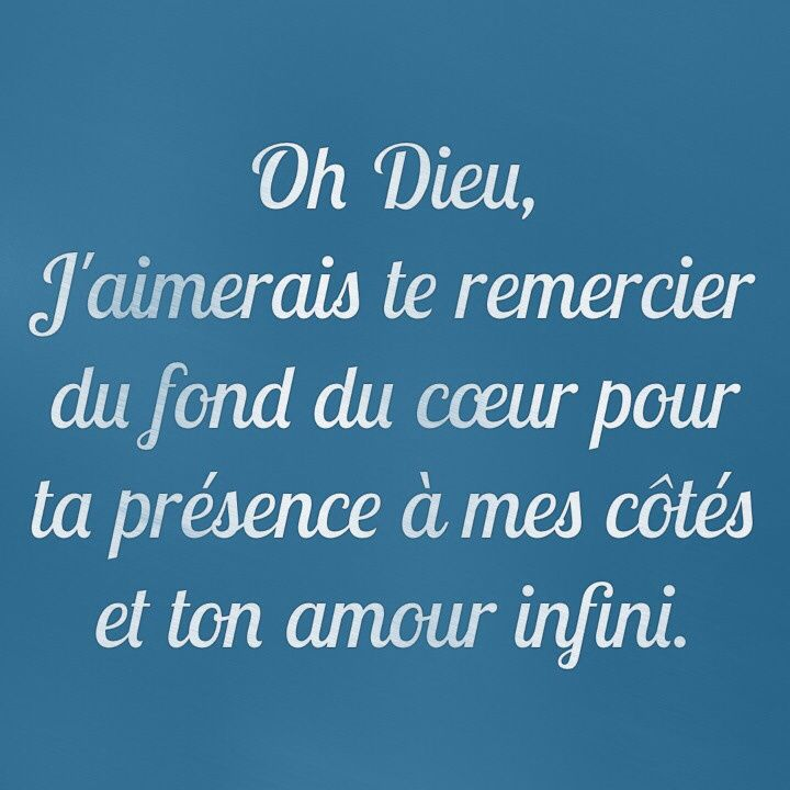 J Aimerai Te Remercier Priere Chretienne Prieres Chretiennes