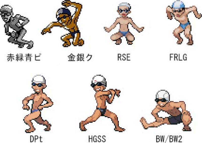 In Pokémon Sun and Moon The Swimmer Has Evolved Into A Hot Dude