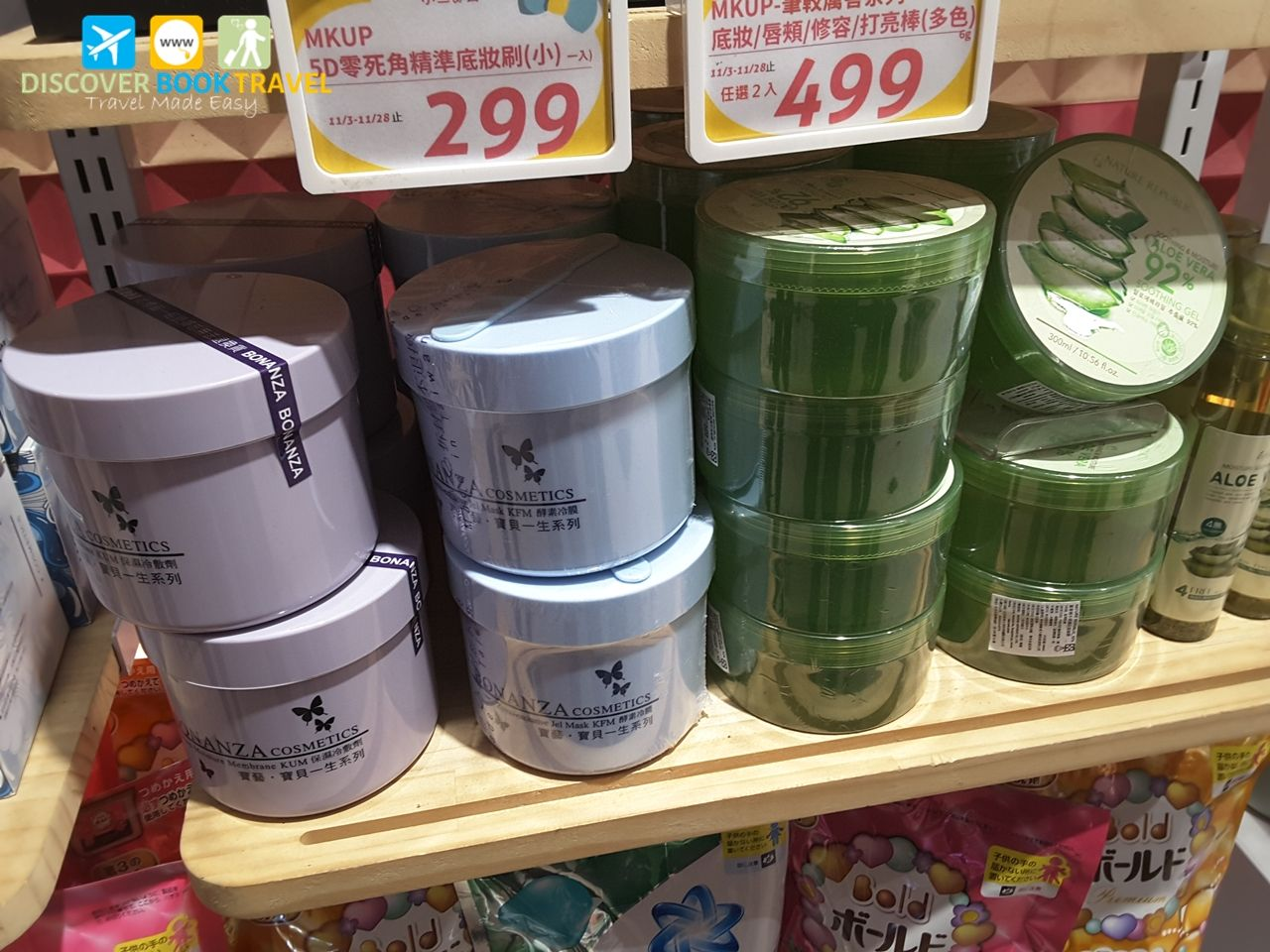 Top 10 Skincare Products To Buy In Taiwan Updated 2019 Discover Book Travel Singapore Travel Blog Singapore Travel Travel Book Popular Skin Care Products