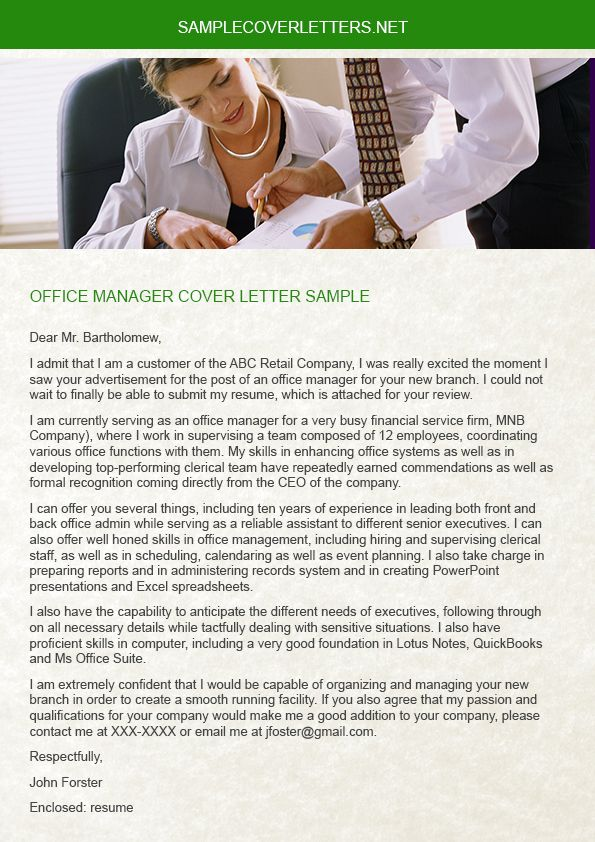 If you write your Office Manager Cover Letter yourself, then it seems that you have no practice in writing. So visit here http://www.samplecoverletters.net/office-manager-cover-letter-sample/ to get quality Office Manager Cover Letter Sample that will give you a perfect life and perfect income.