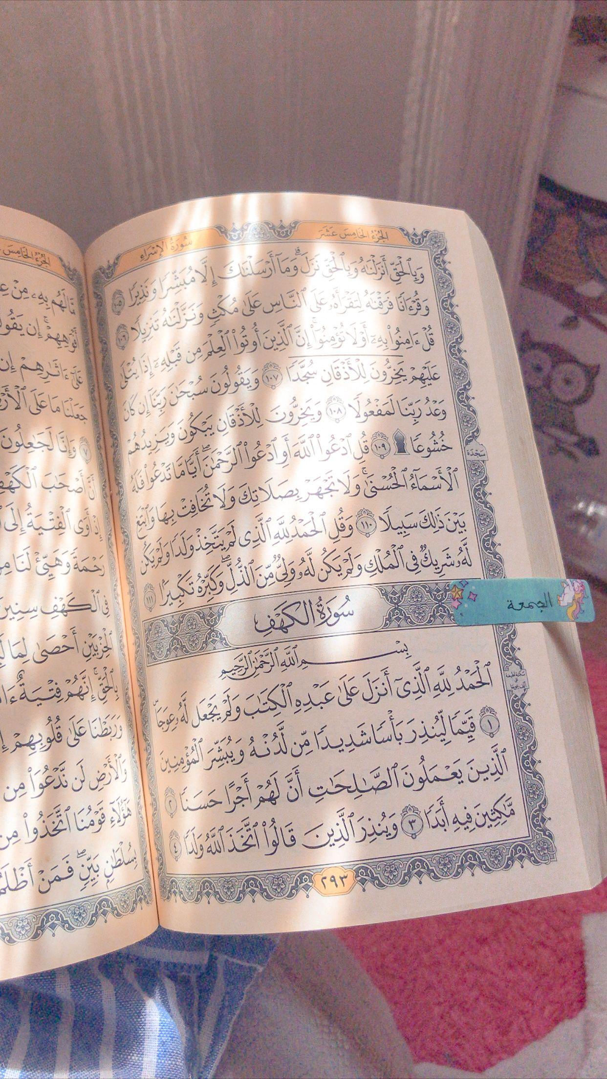 Pin Oleh Dlvs Di Capture Kitab Allah Kutipan Pelajaran Hidup Kutipan Agama