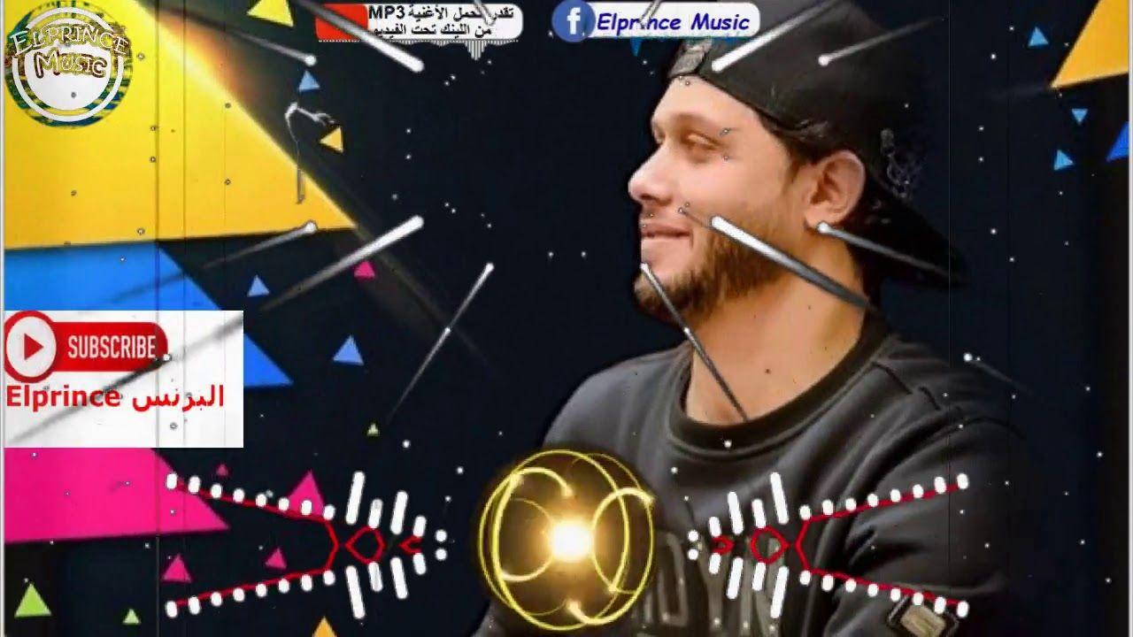 محمد عبد السلام والسيد حسن 2020 مزمار الذكر الجديد 2020 جديد عبسلام Songs Fictional Characters Music