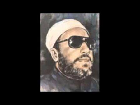حكم العادة السرية و أضرارها للشيخ عبد الحميد كشك Mens Sunglasses Square Sunglass Glasses