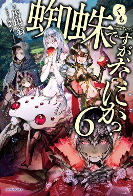 Pin By Brennan Arndt On Anime Free Books Download Anime Book