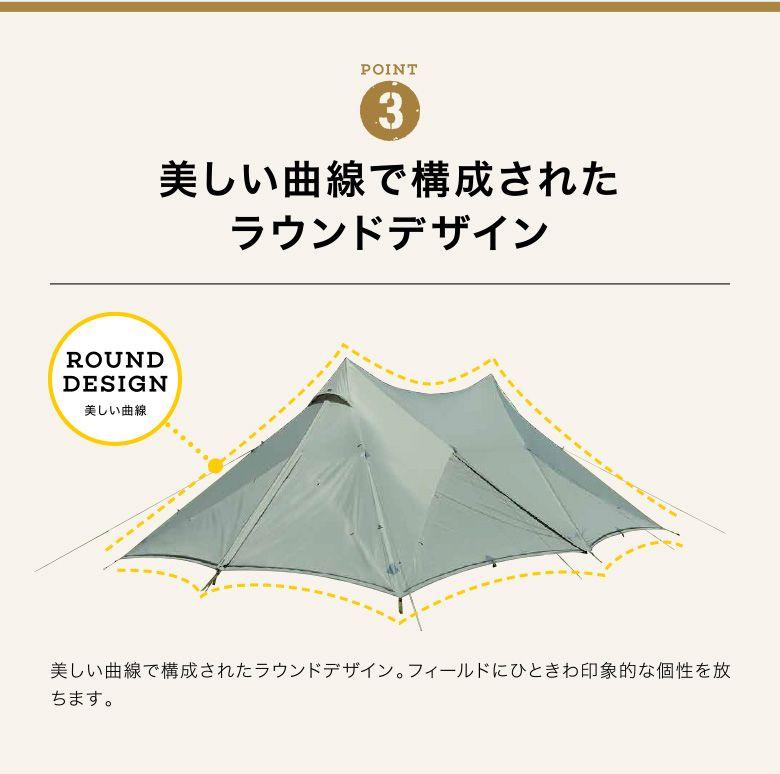 グラフィック テント ジオ ナショナル ナショナルジオグラフィック×鎌倉天幕『HIDEOUT』の試し張り。ピルツ15ハーフインナーとDODフタマタノキワミを取り付けてみました。│Camping Scene