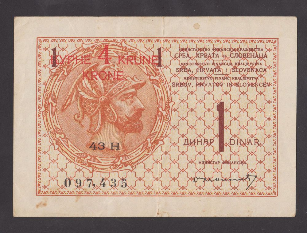 Yugoslavia 4 Krone On 1 Dinar Nd1919 Vf P15 Scarce Banknote Ebay Bank Notes Dinar Vintage World Maps
