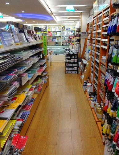 Art supplies cn square chung nam stationary 503 nathan road yau art jamming spots are everywhere these days but where can you buy art supplies in hong kong if you want to paint at home prinsesfo Images