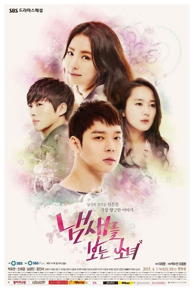 poster+asli+drama+korea+Sensory+Couple.jpg 640×960 piksel