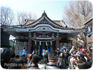 Perdida no Japão: FESTIVAL DA FERTILIDADE - KANAMARA MATSURI