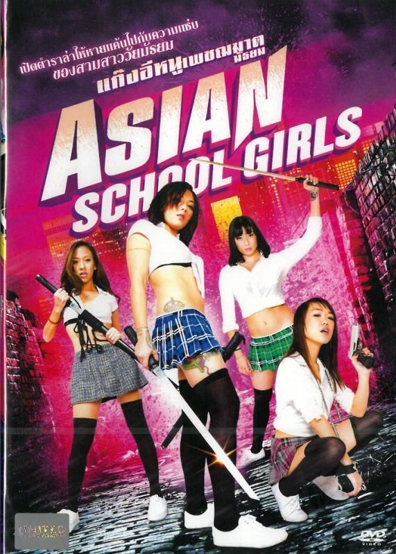 Asianschoolgirls Dvd R0 2014 Samaotaki Catherinehyeinkim Sexyasian Raperevenge Indiemovies Theasylum Cultaction Girls Dvd Girl Movies School Girl