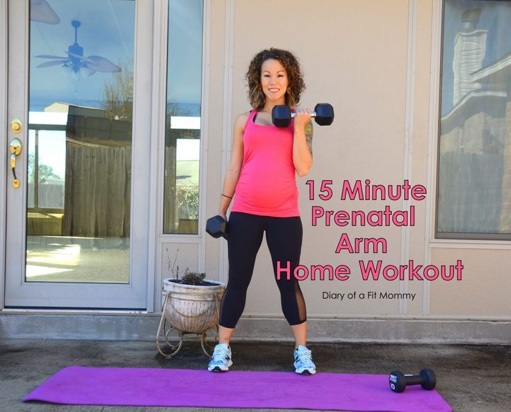 15 Minute Prenatal Arm Workout   - Fitness - #Arm #fitness #Minute #Prenatal #Workout