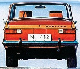 москвич 412 porsche
