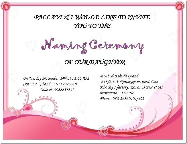 Invitation Card For Naming Ceremony Of Baby Boy
